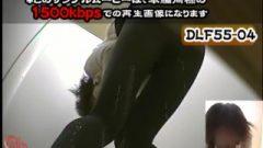DLF55-04 Pantyhose Girls Peeing Disgrace 2