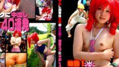 Raw Pmv Nippon Gangbang Abused Young